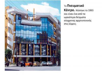 ergasia1_Page_41.jpg