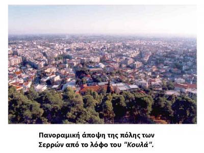 ergasia1_Page_38.jpg
