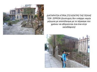 ergasia1_Page_21.jpg