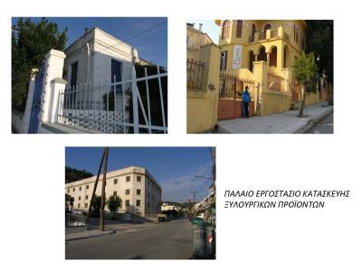 ergasia1_Page_20.jpg