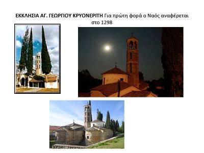 ergasia1_Page_08.jpg