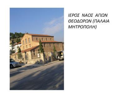 ergasia1_Page_37.jpg