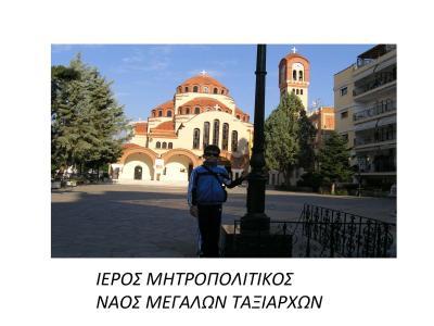 ergasia1_Page_35.jpg