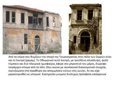 ergasia1_Page_14.jpg