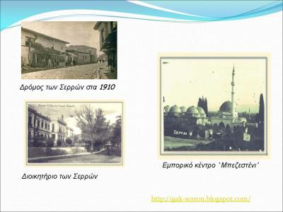 ergasia4_Page_06.jpg