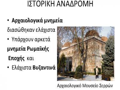 ergasia1_Page_04.jpg