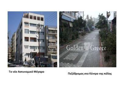 ergasia1_Page_47.jpg