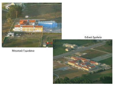 ergasia1_Page_48.jpg