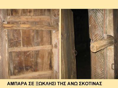kpeanol paroysiasi oikismois 3_Page_38.jpg